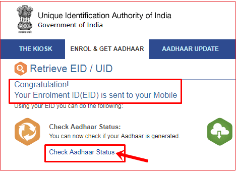 check-aadhar-status-page-468x339