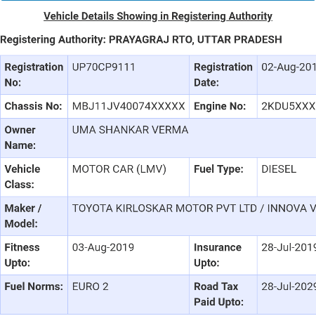 Vehicle Details Showing