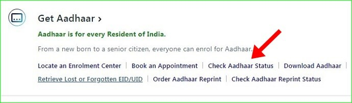 aadhar card check kare
